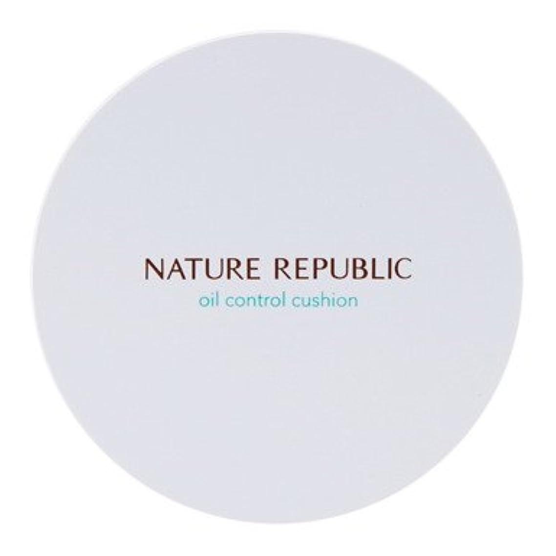 健全ミントポジション【NATURE REPUBLIC (ネイチャーリパブリック)】プロヴァンス エアスキンフィット オイルコントロール クッション 15g (SPF50+/ PA+++)(2カラー選択1) (02 ナチュラルベージュ) [並行輸入品]