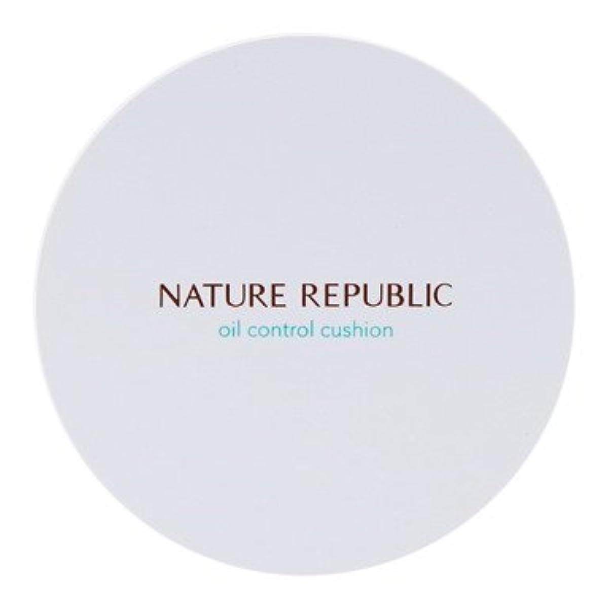 海峡ひも理容師モバイル【NATURE REPUBLIC (ネイチャーリパブリック)】プロヴァンス エアスキンフィット オイルコントロール クッション 15g (SPF50+/ PA+++)(2カラー選択1) (01 ライトベージュ) [並行輸入品]