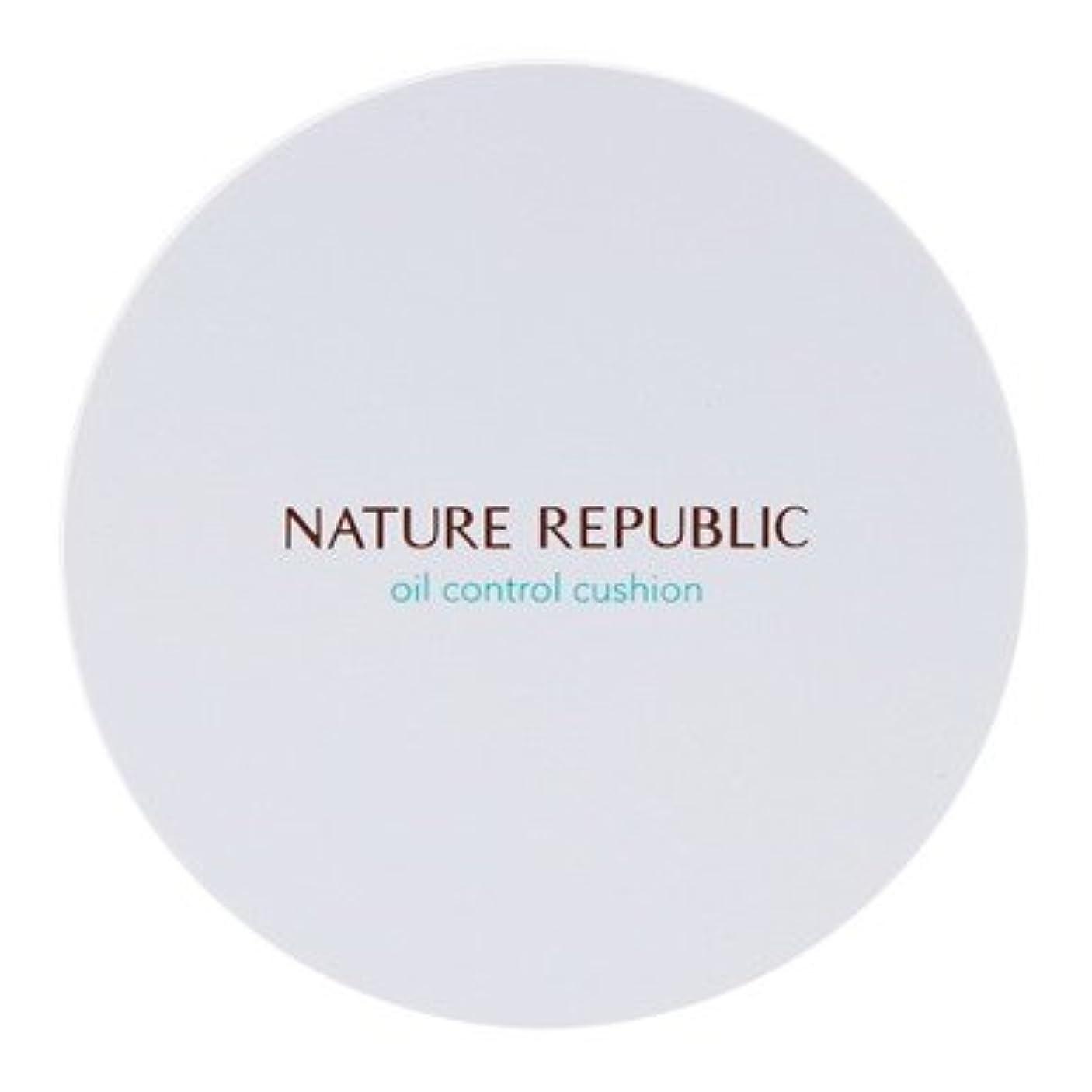 対象降雨お客様【NATURE REPUBLIC (ネイチャーリパブリック)】プロヴァンス エアスキンフィット オイルコントロール クッション 15g (SPF50+/ PA+++)(2カラー選択1) (01 ライトベージュ) [並行輸入品]