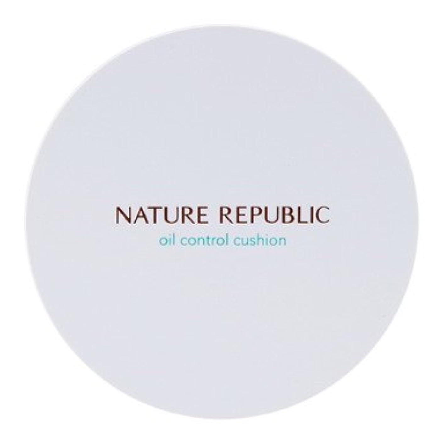 伝説ナイロンアクティビティ【NATURE REPUBLIC (ネイチャーリパブリック)】プロヴァンス エアスキンフィット オイルコントロール クッション 15g (SPF50+/ PA+++)(2カラー選択1) (01 ライトベージュ) [並行輸入品]