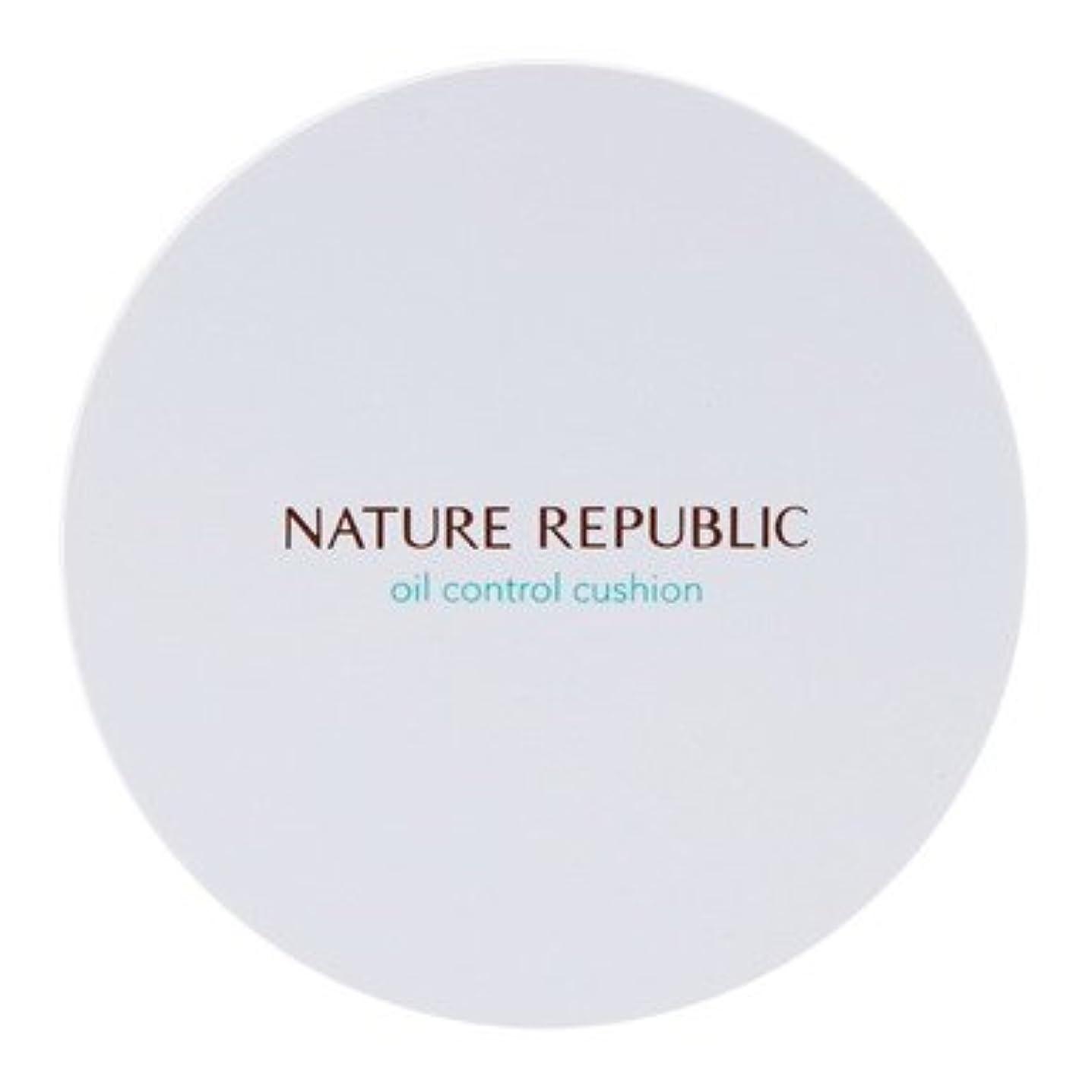 残基インストール後ろに【NATURE REPUBLIC (ネイチャーリパブリック)】プロヴァンス エアスキンフィット オイルコントロール クッション 15g (SPF50+/ PA+++)(2カラー選択1) (02 ナチュラルベージュ) [並行輸入品]