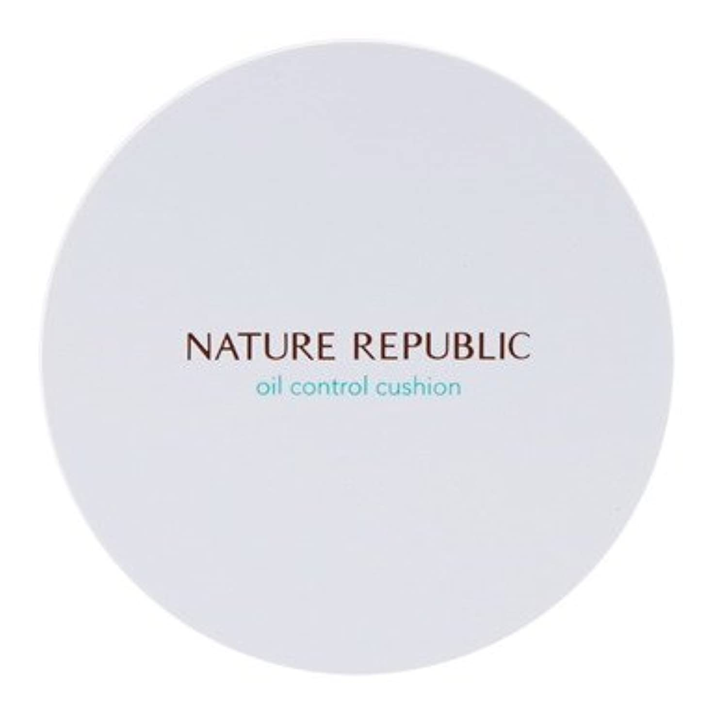 体一次性的【NATURE REPUBLIC (ネイチャーリパブリック)】プロヴァンス エアスキンフィット オイルコントロール クッション 15g (SPF50+/ PA+++)(2カラー選択1) (02 ナチュラルベージュ) [並行輸入品]