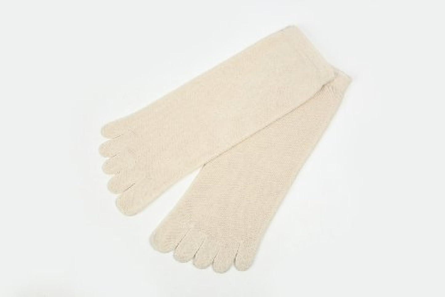 アウター離す左utatane 冷えとり靴下 大人用 オーガニックコットン100% 5本指ソックス