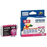 (まとめ) エプソン EPSON インクカートリッジ マゼンタ ICM50 1個 【×4セット】 〈簡易梱包