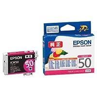 (まとめ) エプソン EPSON インクカートリッジ マゼンタ ICM50 1個 【×4セット】 AV デジモノ パソコン 周辺機器 インク インクカートリッジ トナー インク カートリッジ エプソン(EPSON)用 [並行輸入品]