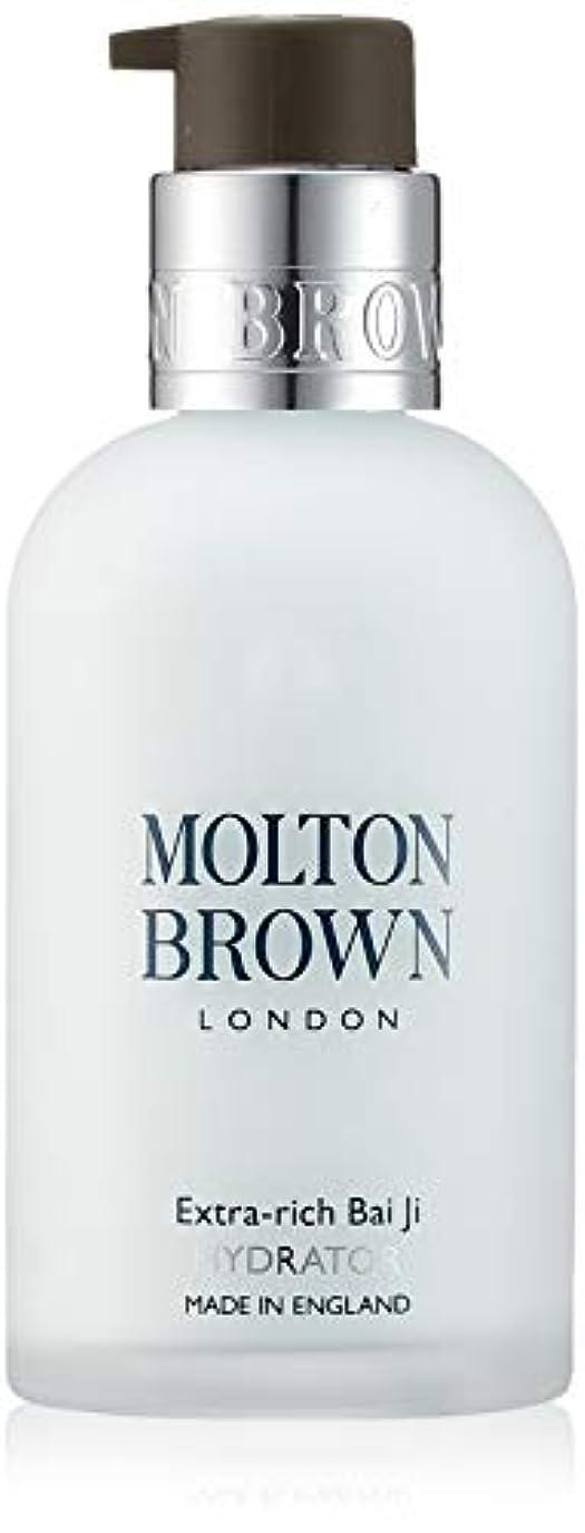 特別にさらに接辞MOLTON BROWN(モルトンブラウン) エクストラリッチ バイジ ハイドレイター 100ml