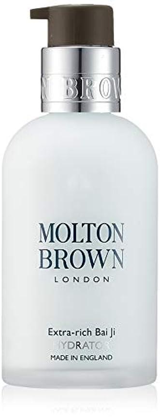 キャンパス干し草ボーダーMOLTON BROWN(モルトンブラウン) エクストラリッチ バイジ ハイドレイター 100ml