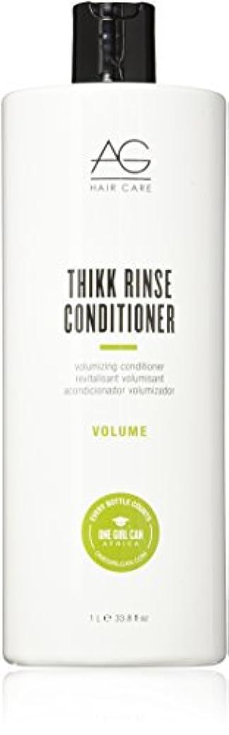 名誉倫理なのでThikk Rinse Volumizing Conditioner