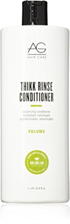 予測ここに破壊するThikk Rinse Volumizing Conditioner