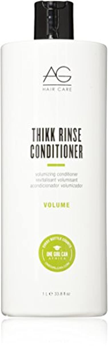偽乱暴な葉っぱThikk Rinse Volumizing Conditioner