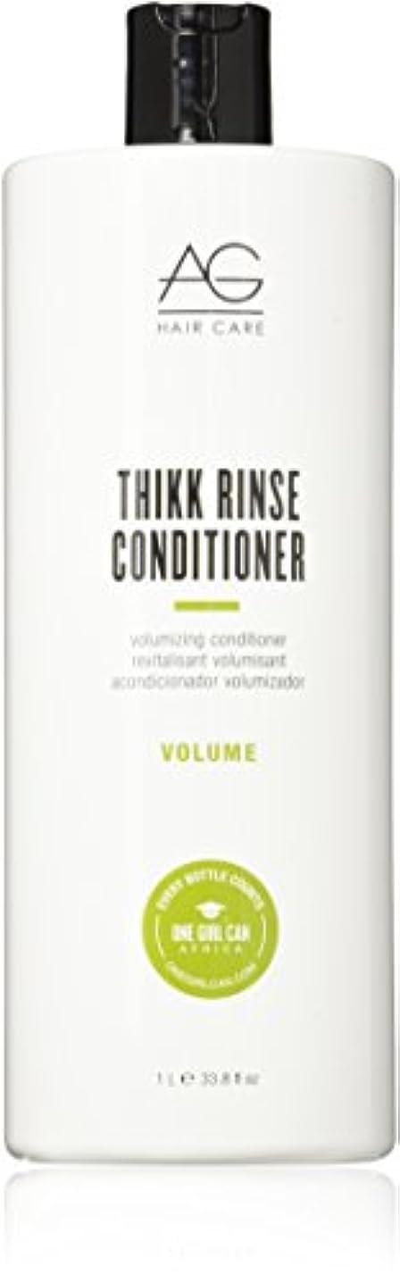 容量噛むパドルThikk Rinse Volumizing Conditioner