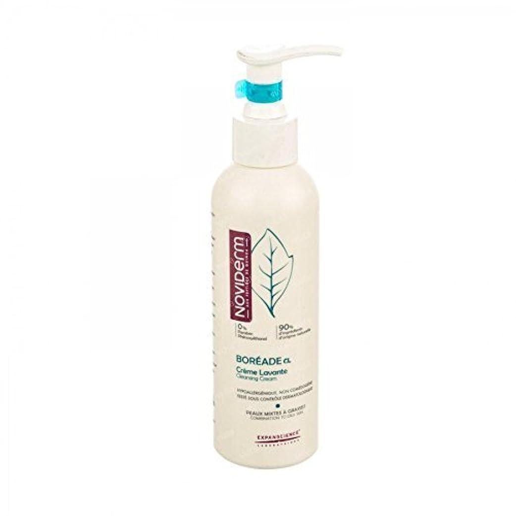 ブラウンモールそうでなければNoviderm Boreade Cleansing Cream 200ml by Noviderm [並行輸入品]