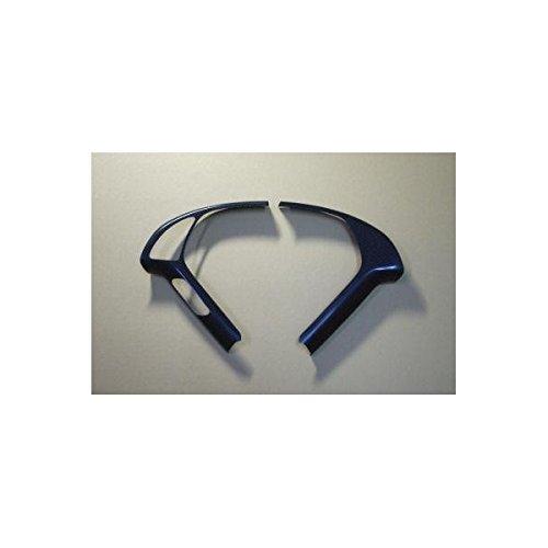 スカイラインクロスオーバー J50系 ステアリングパネル(V36共通品) A ブラックカーボン