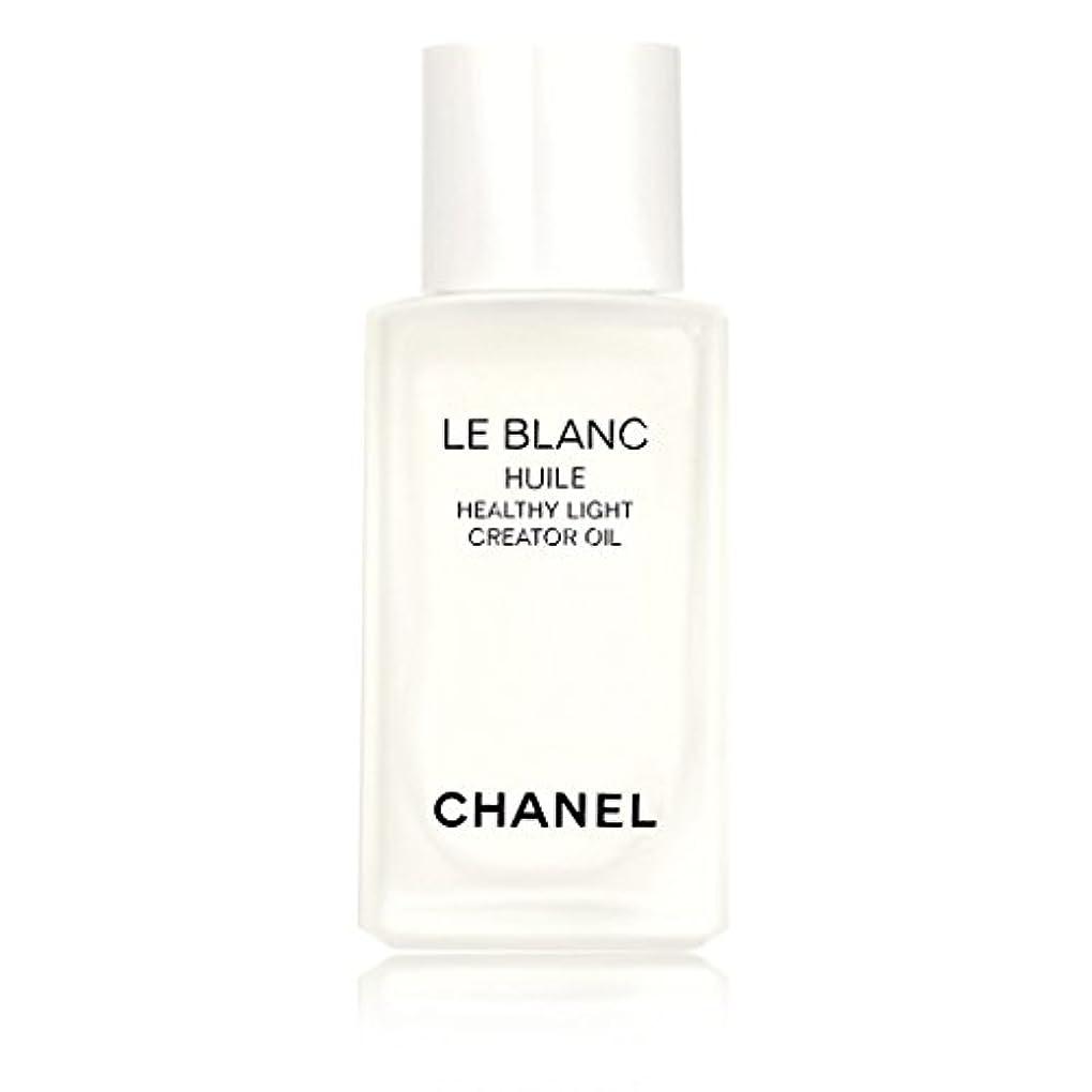 勝つ非互換逸脱CHANEL(シャネル) LE BLANC HUILE ル ブラン ユイル 50mL