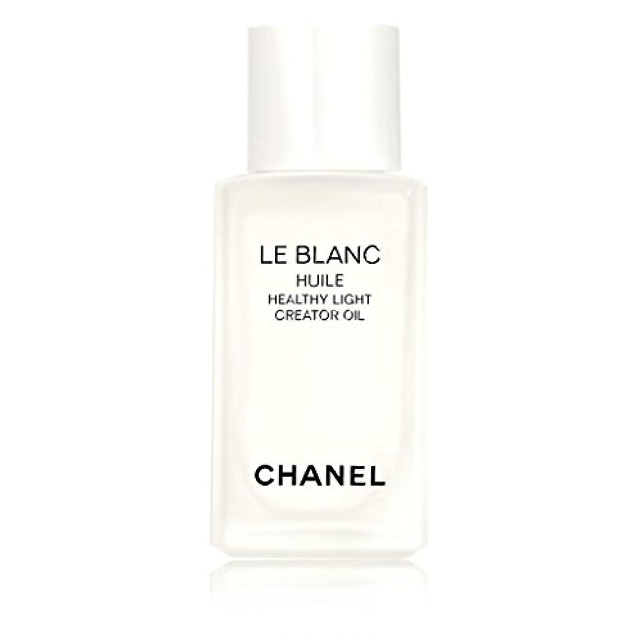 治世サーカス情熱CHANEL(シャネル) LE BLANC HUILE ル ブラン ユイル 50mL