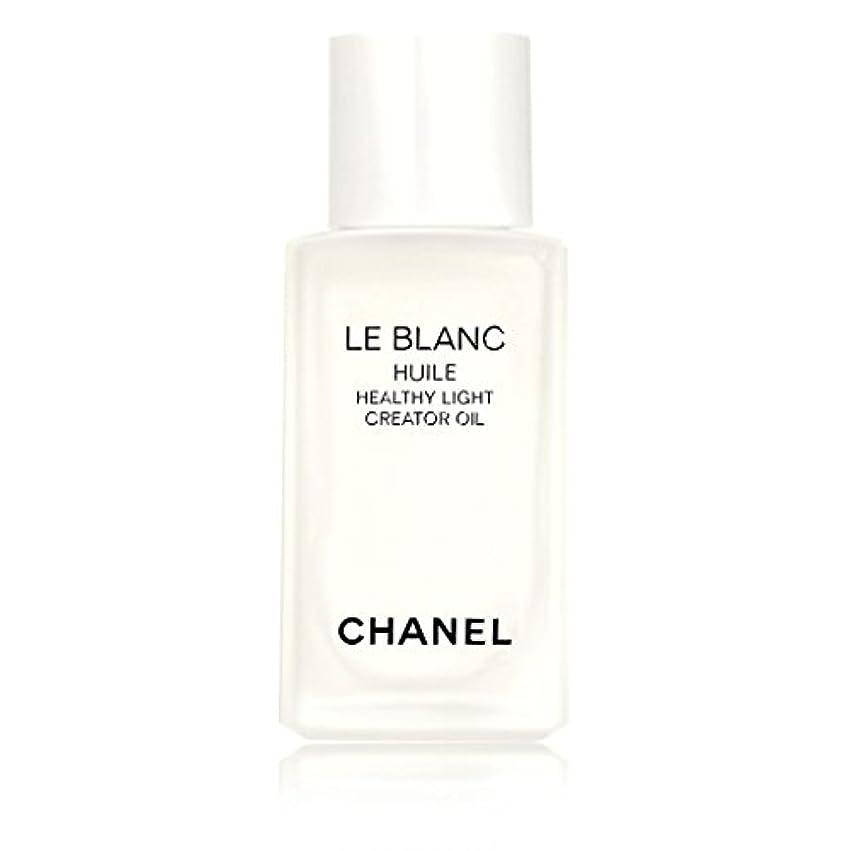 格差すみません以前はCHANEL(シャネル) LE BLANC HUILE ル ブラン ユイル 50mL