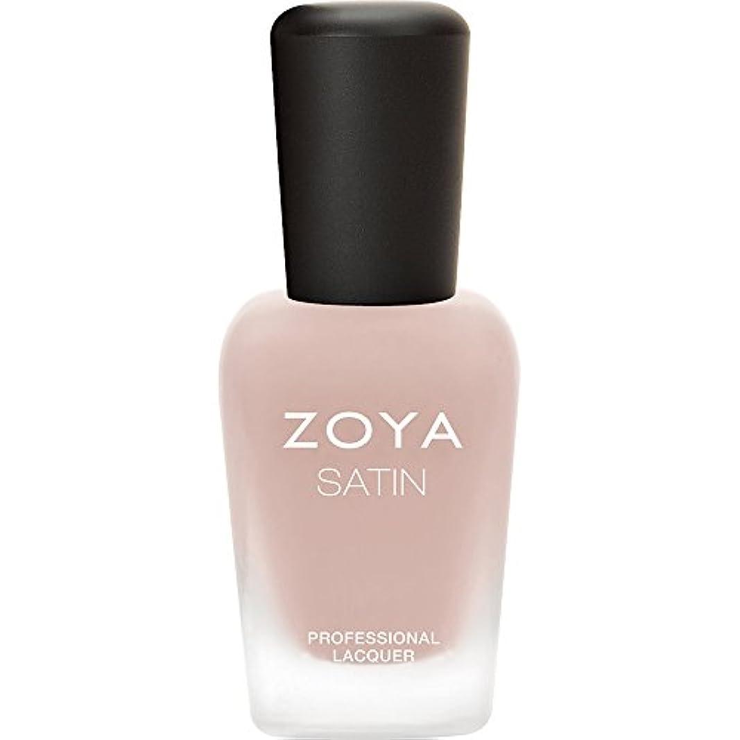 時々時々興味黒人ZOYA ゾーヤ ネイルカラー ZP783  ANA アナ 15ml 2015 Naturel Satins Collection スモーキーピンク マット 爪にやさしいネイルラッカーマニキュア