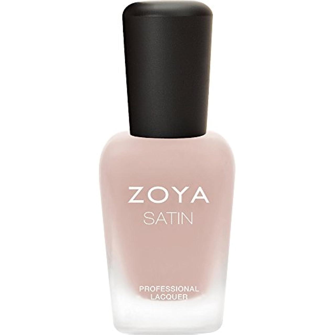 ZOYA ゾーヤ ネイルカラー ZP783  ANA アナ 15ml 2015 Naturel Satins Collection スモーキーピンク マット 爪にやさしいネイルラッカーマニキュア