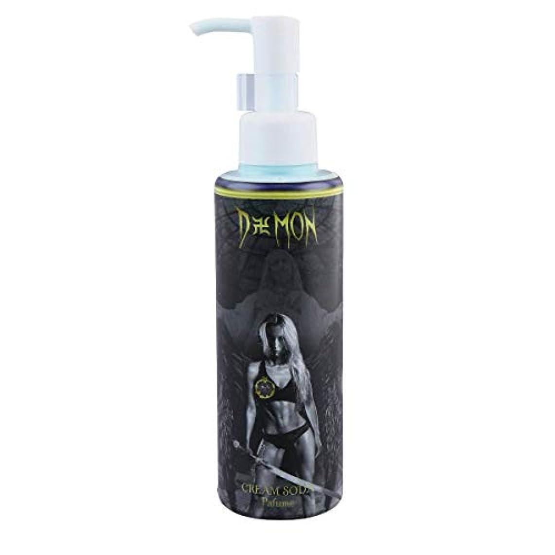 小さな軸洗練されたDaemon リペアトリートメント ユニセックス 150g CREAM SODAの香り