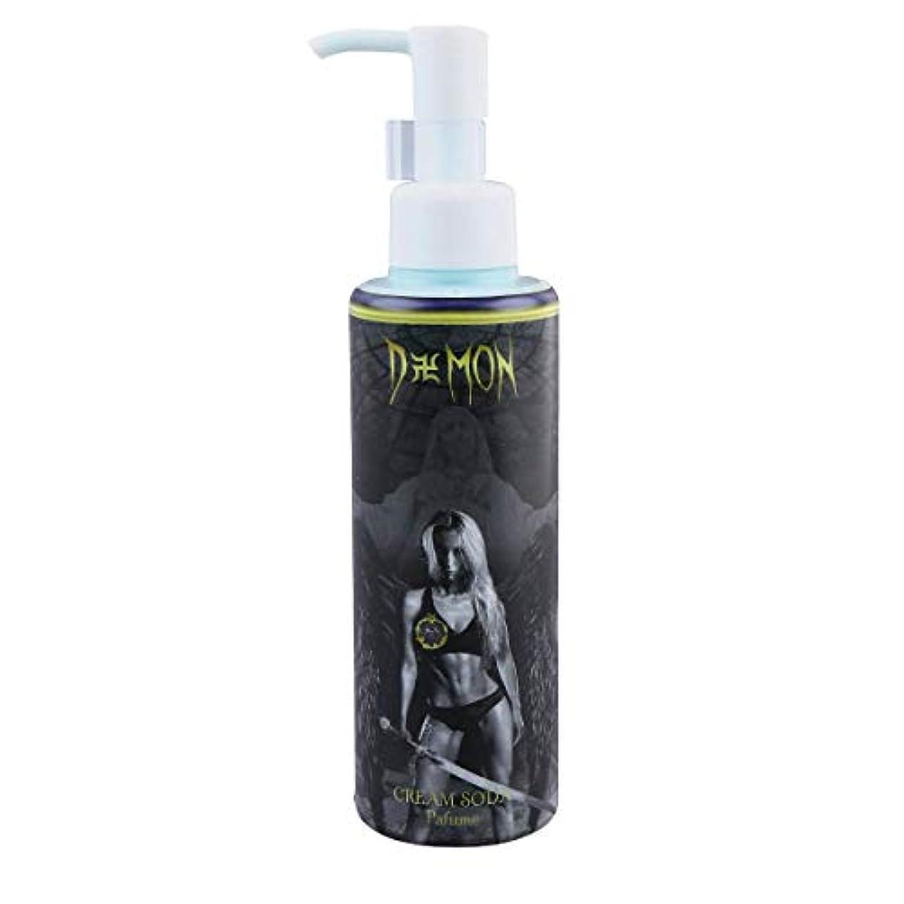 文明四分円観察するDaemon リペアトリートメント ユニセックス 150g CREAM SODAの香り
