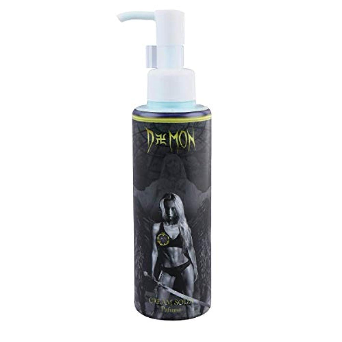 しかしメッシュ快適Daemon リペアトリートメント ユニセックス 150g CREAM SODAの香り