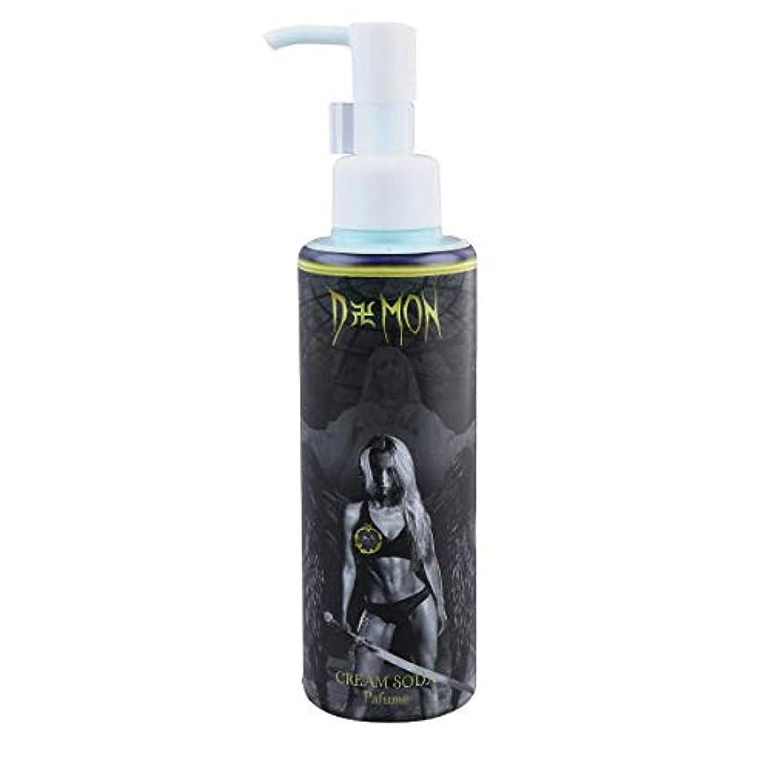 キャスト分泌する手伝うDaemon リペアトリートメント ユニセックス 150g CREAM SODAの香り