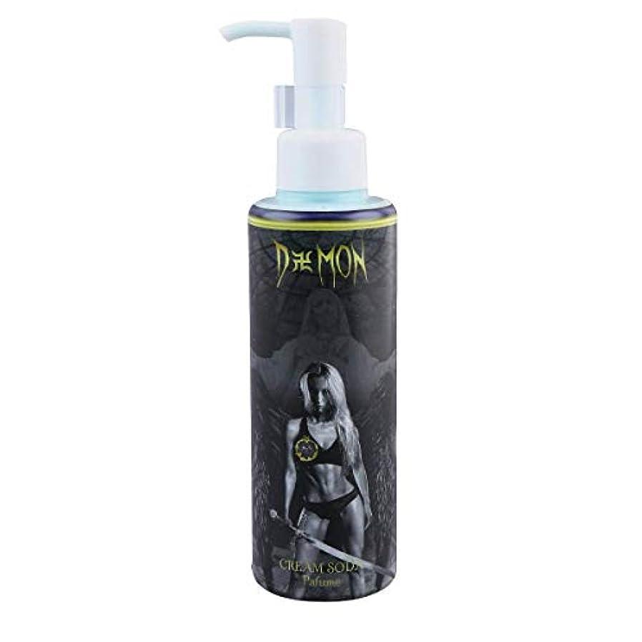 焦げゴミ潤滑するDaemon リペアトリートメント ユニセックス 150g CREAM SODAの香り