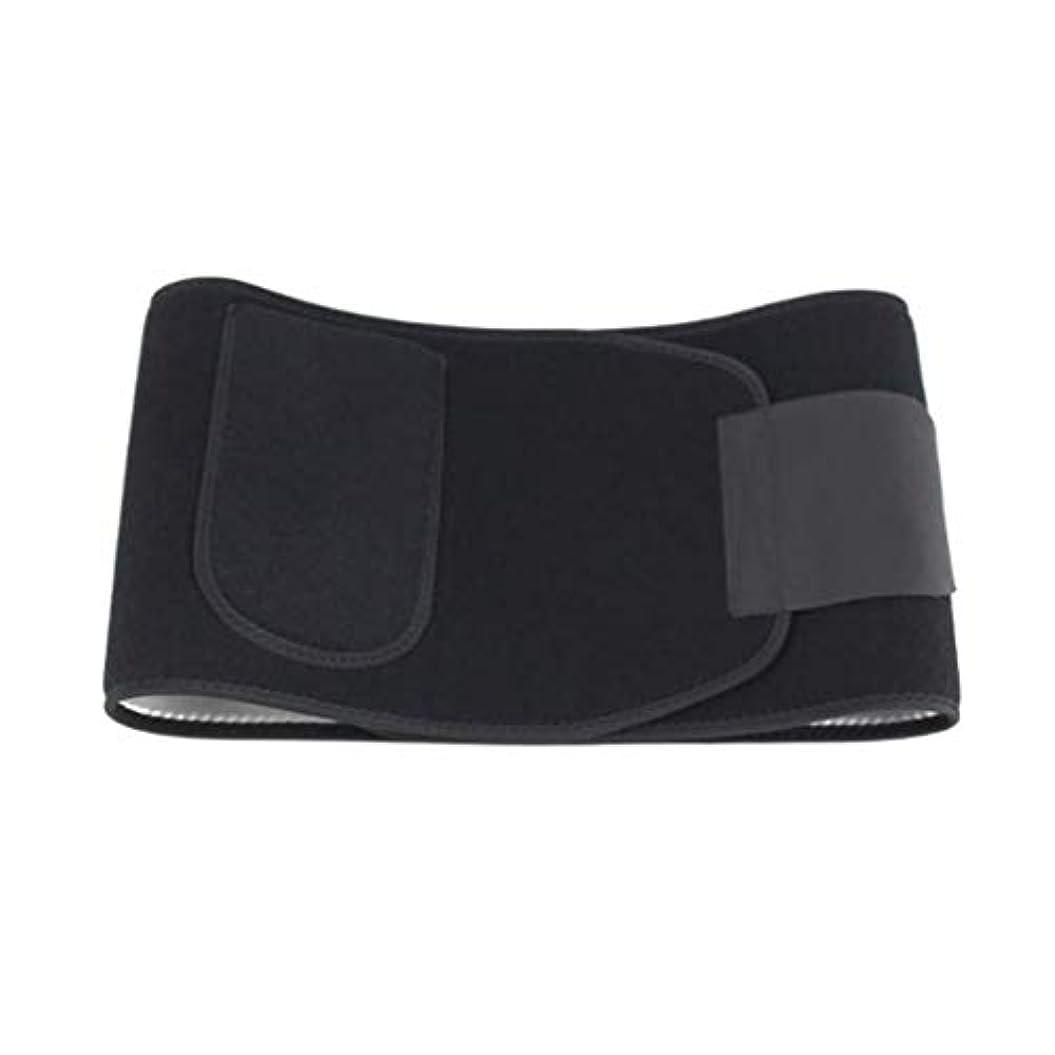 構成する貨物重くするウエスト/腰暖かいベルト、携帯用バックサポートベルト、ワーキング/スポーツ/フィットネスのために適切な弾性シェーピングスリミングスポーツベルト、
