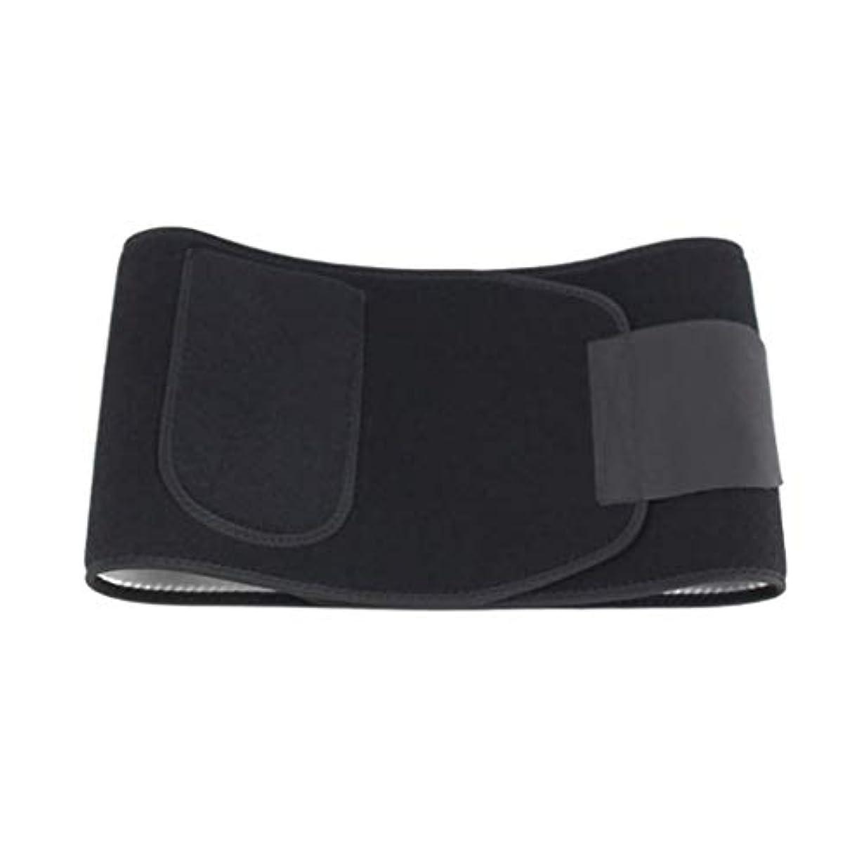 崩壊ベルベットスチュワーデスウエスト/腰暖かいベルト、携帯用バックサポートベルト、ワーキング/スポーツ/フィットネスのために適切な弾性シェーピングスリミングスポーツベルト、