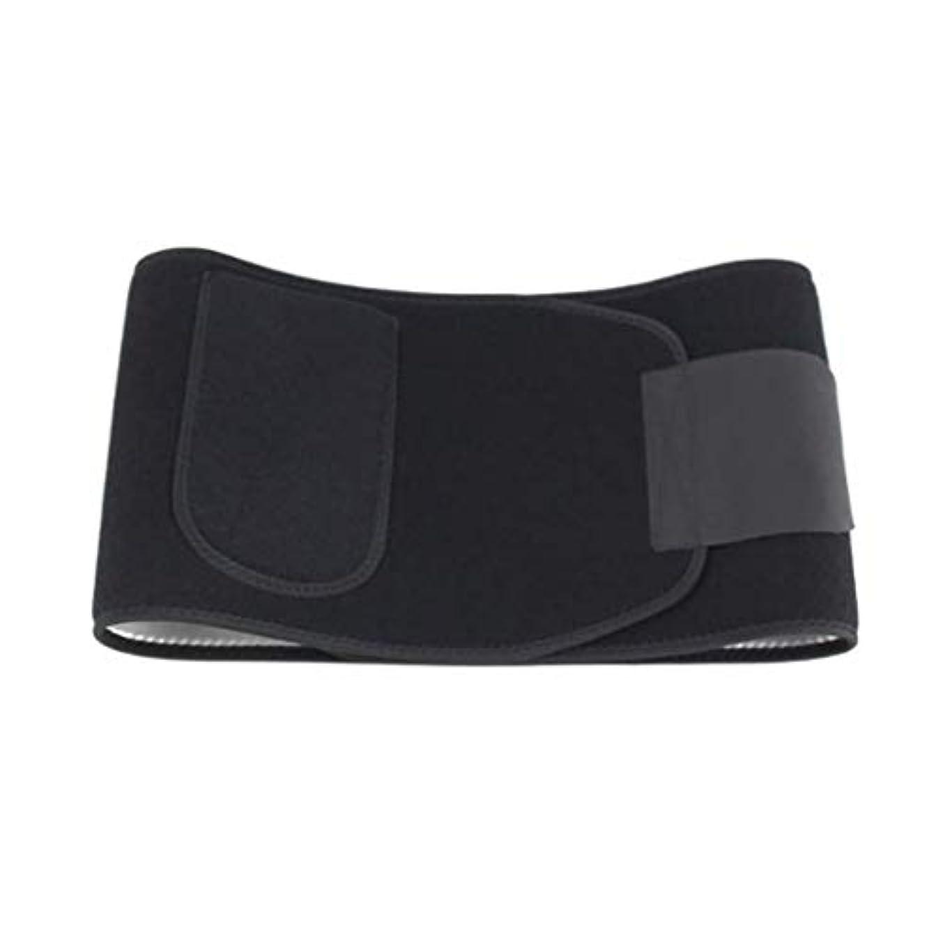 物理的に辛な嵐ウエスト/腰暖かいベルト、携帯用バックサポートベルト、ワーキング/スポーツ/フィットネスのために適切な弾性シェーピングスリミングスポーツベルト、