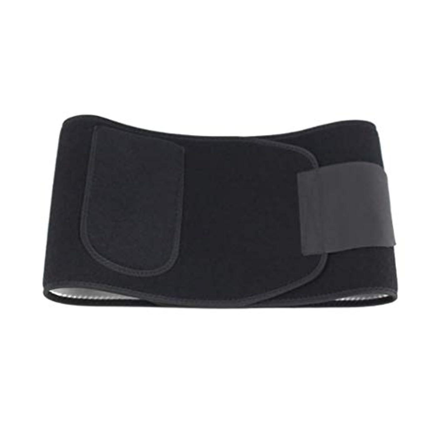 機関ヒョウ仮定ウエスト/腰暖かいベルト、携帯用バックサポートベルト、ワーキング/スポーツ/フィットネスのために適切な弾性シェーピングスリミングスポーツベルト、