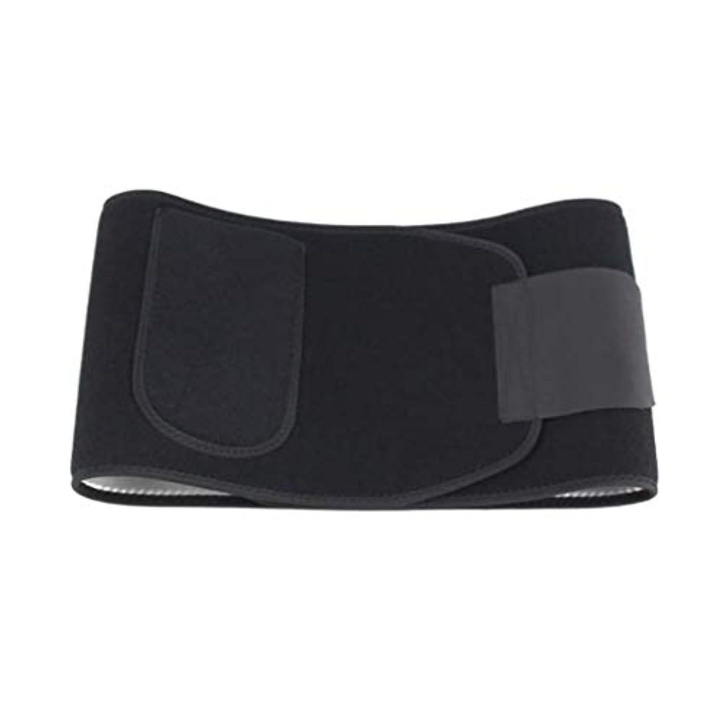 タイピストミットさようならウエスト/腰暖かいベルト、携帯用バックサポートベルト、ワーキング/スポーツ/フィットネスのために適切な弾性シェーピングスリミングスポーツベルト、