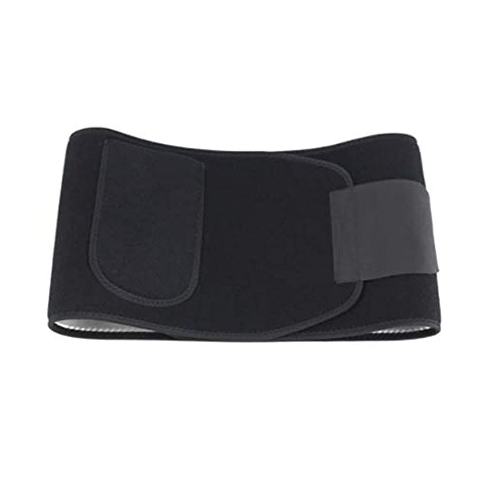取得する付添人サポートウエスト/腰暖かいベルト、携帯用バックサポートベルト、ワーキング/スポーツ/フィットネスのために適切な弾性シェーピングスリミングスポーツベルト、