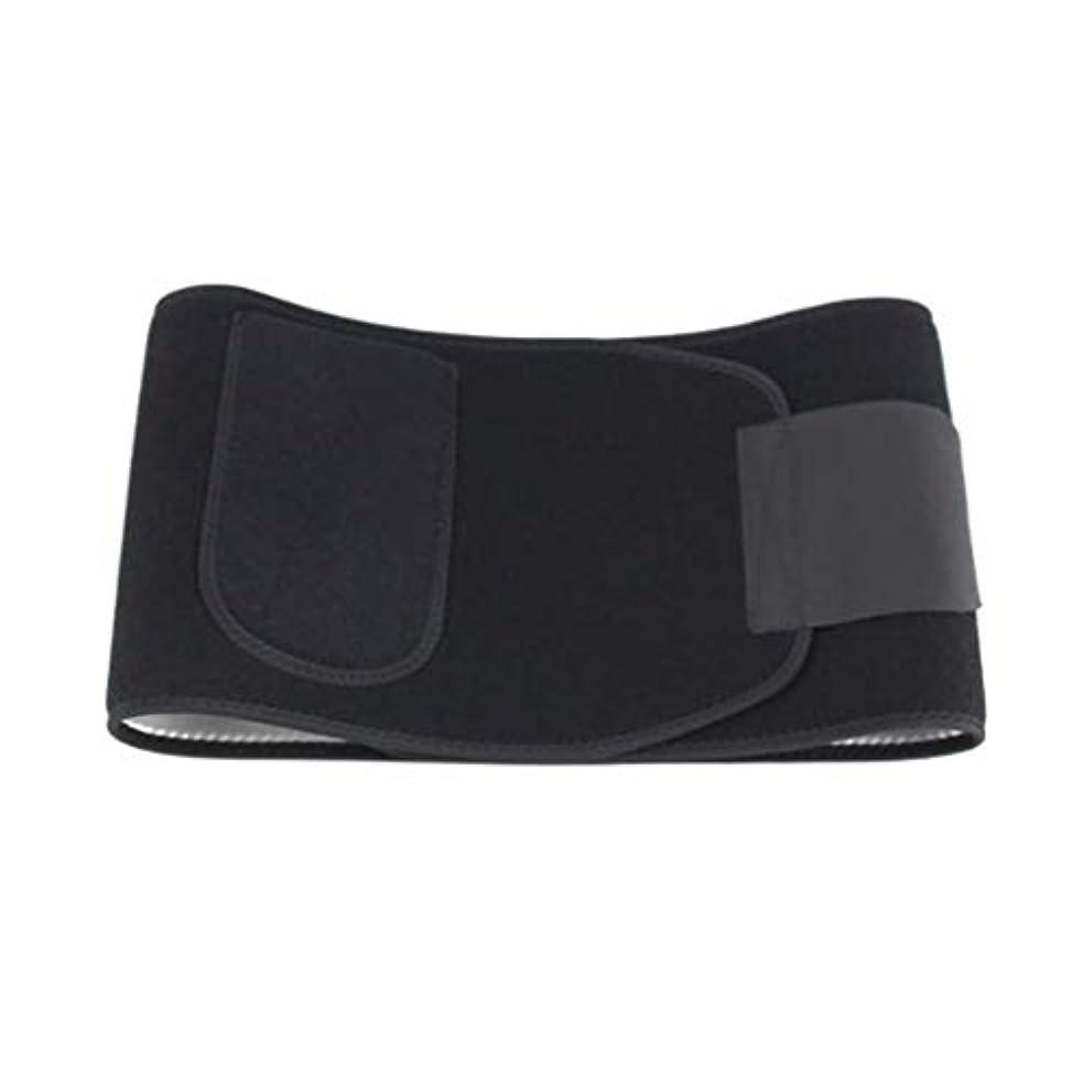 マーケティングエイリアン内なるウエスト/腰暖かいベルト、携帯用バックサポートベルト、ワーキング/スポーツ/フィットネスのために適切な弾性シェーピングスリミングスポーツベルト、