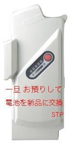 パナソニック電動自転車(NKY204B02) バッテリー電池...