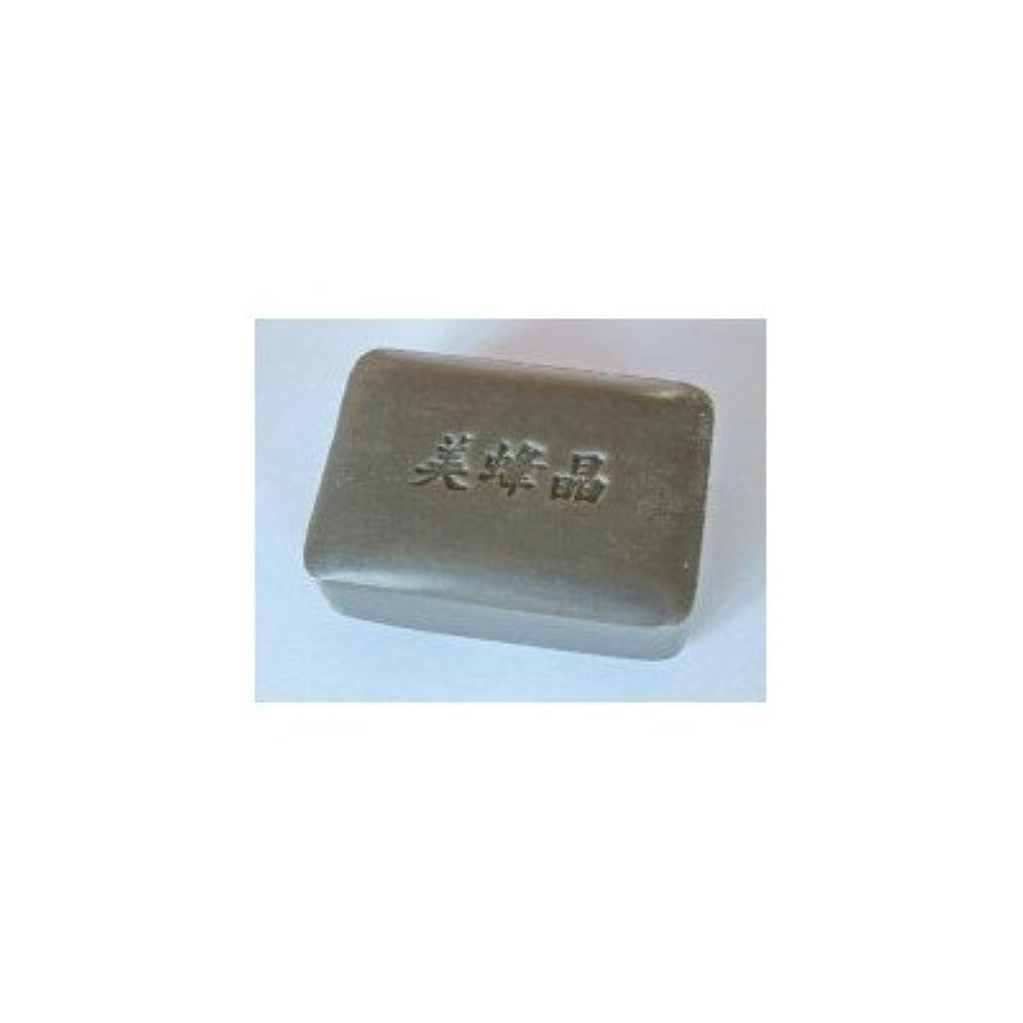 徒歩で厚いバッフルプロポリスエキス配合の洗顔用石鹸 鈴木養蜂場 プロポリス石鹸 美蜂晶100g 2個セット