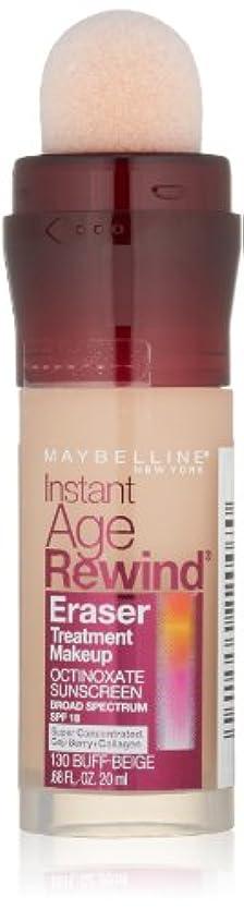 麻痺させるデッドロック世論調査MAYBELLINE Instant Age Rewind Eraser Treatment Makeup - Buff Beige (並行輸入品)