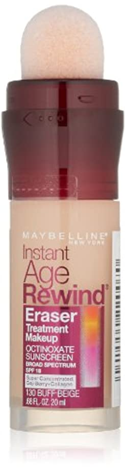 特別なカップ押すMAYBELLINE Instant Age Rewind Eraser Treatment Makeup - Buff Beige (並行輸入品)