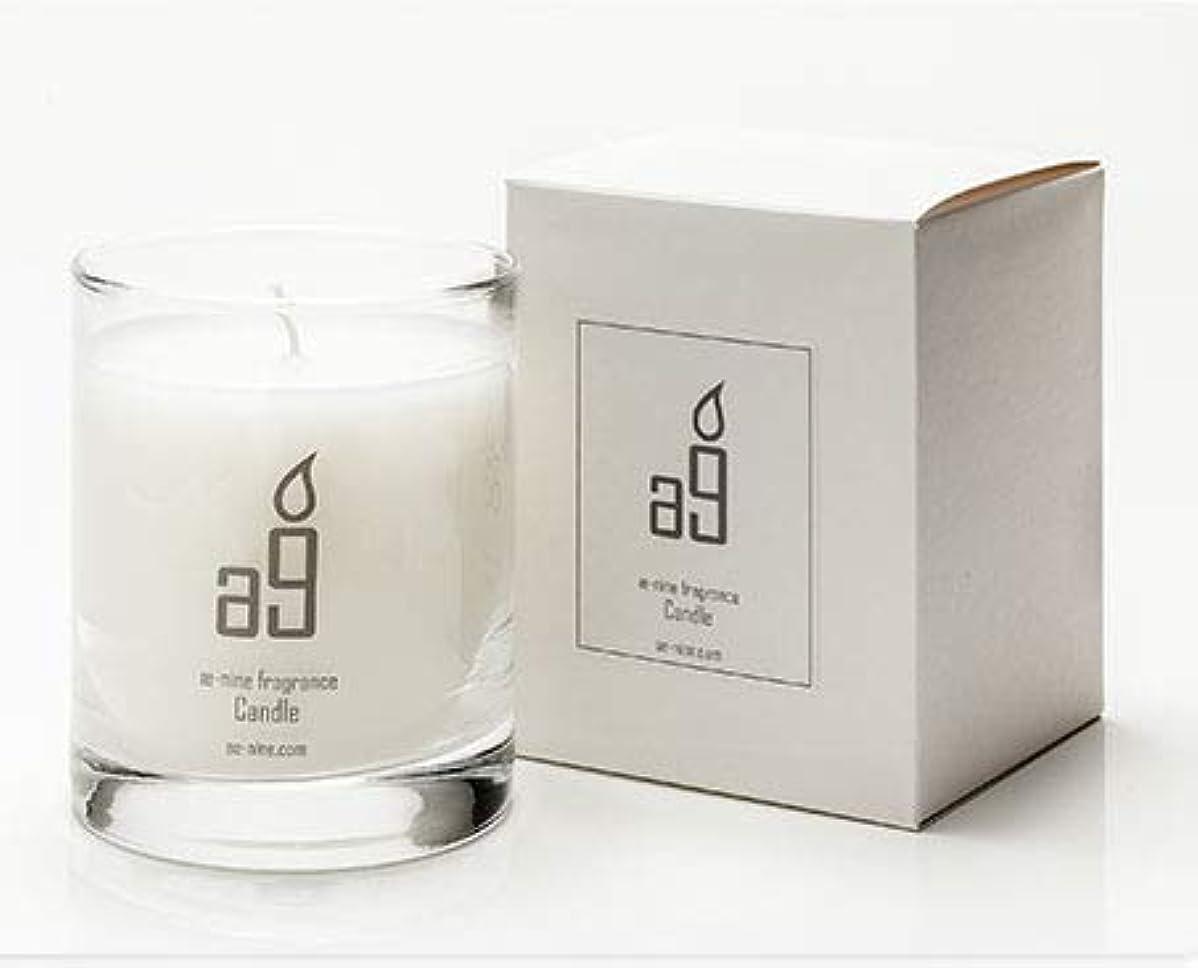 一般的なアート感心するa9 エーナイン フレグランス キャンドル アロマ ディフューザー 香水 芳香剤 (アロマキャンドル)
