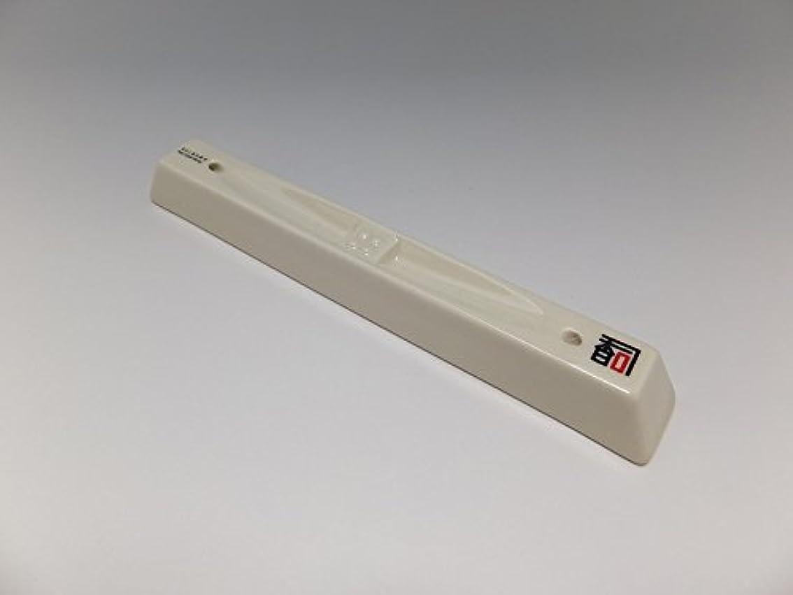 縁石野球孤独なあわじ島の香司 「香司オリジナル商品」 特製 香立 ホワイト