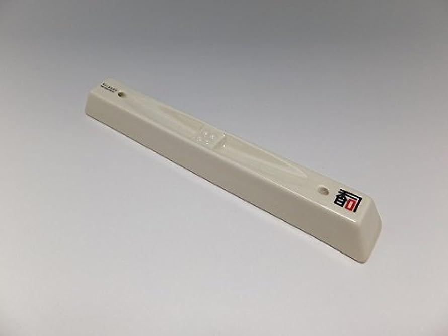 今日フォームそれによってあわじ島の香司 「香司オリジナル商品」 特製 香立 ホワイト