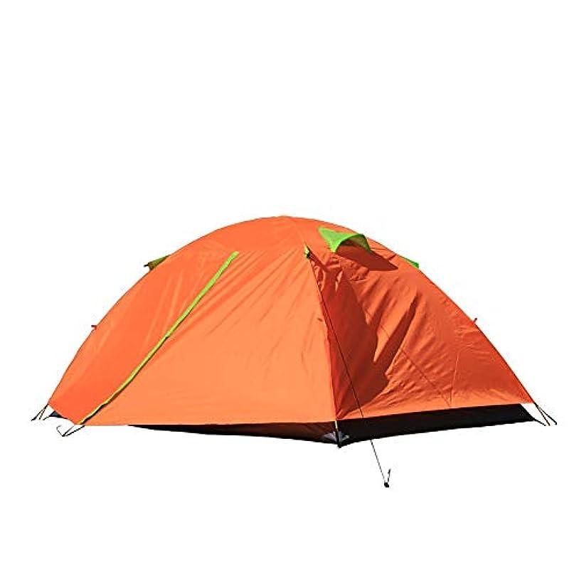 枯れる近々音声学キャンプテント テント屋内ゲームテント子供ポップ屋内と屋外の遊び場キャンプ 軽量で便利なテント (Color : Orange)