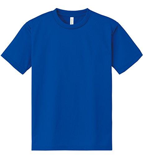 グリマー UVカット・吸汗速乾 4.4ozドライメッシュTシャツ