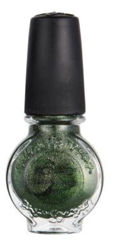 義務付けられたナインへスプレーKONAD コナド スタンピングネイルアート 専用ポリッシュ s43 モスグリーン(11ml)