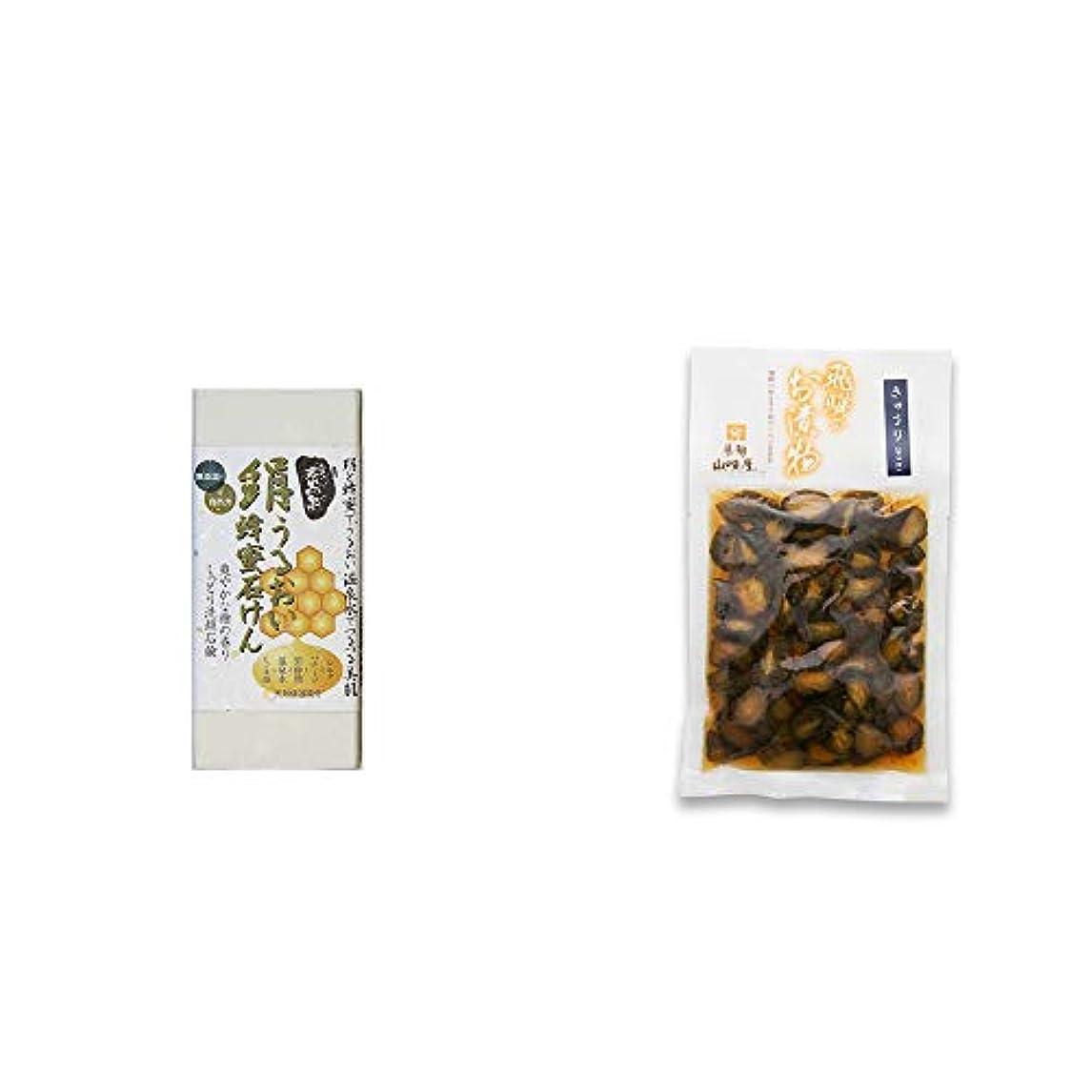 タウポ湖郵便屋さんタイプライター[2点セット] ひのき炭黒泉 絹うるおい蜂蜜石けん(75g×2)?飛騨山味屋 きゅうり醤油漬(150g)