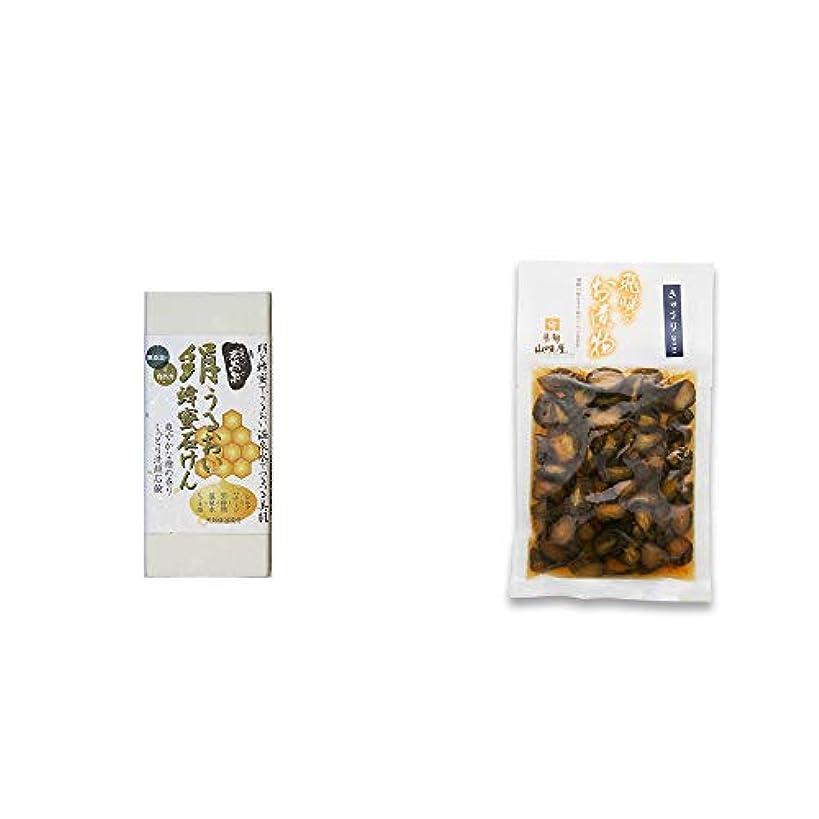 報酬の電報平和[2点セット] ひのき炭黒泉 絹うるおい蜂蜜石けん(75g×2)?飛騨山味屋 きゅうり醤油漬(150g)