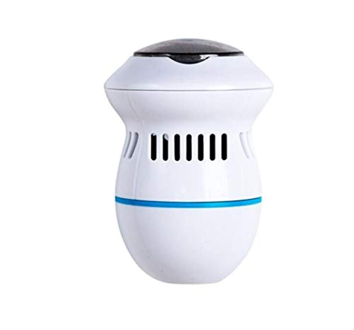 デッドに対して元気Qiaoxianpo01 エレクトリックフットペディキュアペディキュア、フットストーンデッドスキン旧ナイフペディキュアペディキュアヒール、分割ヒールと死んだ皮膚に適し ,より速い足 (Color : White)
