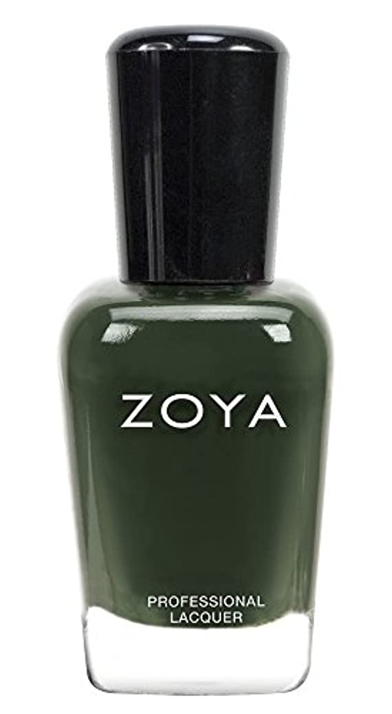 干渉意義贅沢なZOYA ゾーヤ ネイルカラーZP695 HUNTER ハンター 15ml  2013年秋CASHMERES 2013FALL Collection 深い森のようなグリーン マット/クリーム 爪にやさしいネイルラッカーマニキュア