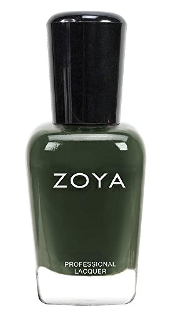 フォーカス排除する絶壁ZOYA ゾーヤ ネイルカラーZP695 HUNTER ハンター 15ml  2013年秋CASHMERES 2013FALL Collection 深い森のようなグリーン マット/クリーム 爪にやさしいネイルラッカーマニキュア
