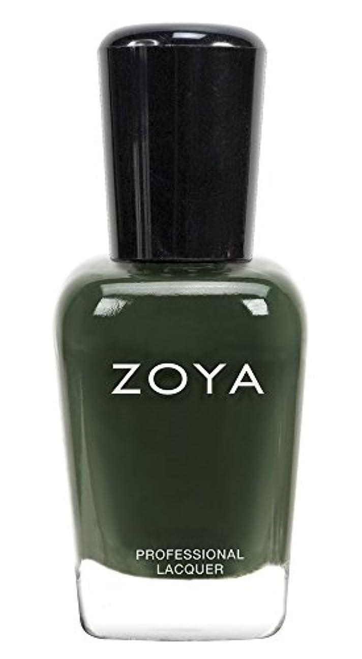 ZOYA ゾーヤ ネイルカラーZP695 HUNTER ハンター 15ml  2013年秋CASHMERES 2013FALL Collection 深い森のようなグリーン マット/クリーム 爪にやさしいネイルラッカーマニキュア